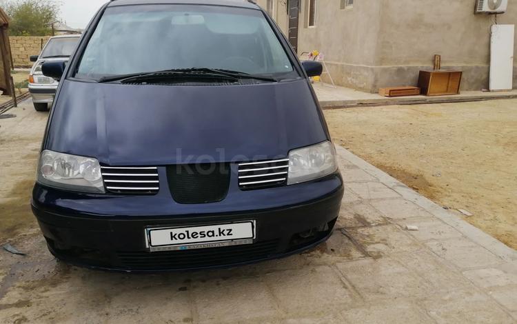 Volkswagen Sharan 2000 года за 2 500 000 тг. в Актау