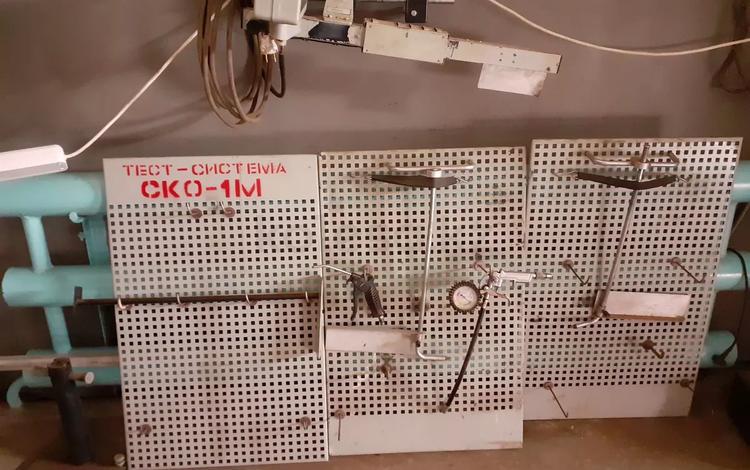Оборудование СКО-1м в Павлодар