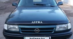 Opel Astra 1994 года за 1 520 000 тг. в Караганда