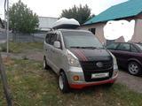FAW 6390 2013 года за 1 500 000 тг. в Алматы