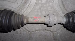 Передний левый привод на Toyota Rav 4 за 555 тг. в Костанай