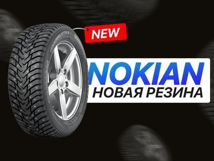 Новая резина Nokian за 13 400 тг. в Алматы