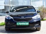 Kia Cerato 2014 года за 5 600 000 тг. в Уральск – фото 2