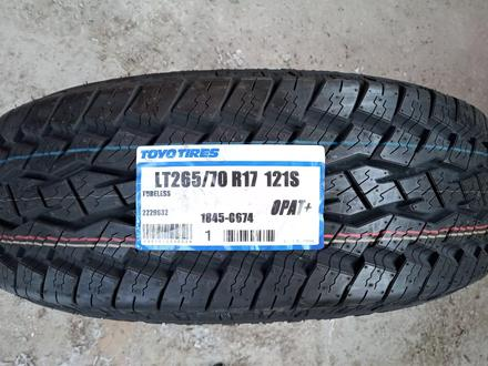 LT265/70 r17 121/118s TOYO OPEN Country A/T plus за 48 000 тг. в Алматы