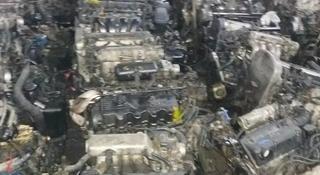 Двигатель за 100 тг. в Алматы