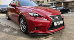 Lexus IS 250 2014 года за 11 800 000 тг. в Алматы