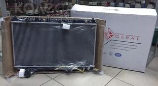 Радиаторы Gerat Original за 36 000 тг. в Алматы