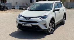 Toyota RAV 4 2018 года за 11 990 000 тг. в Нур-Султан (Астана) – фото 2