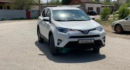 Toyota RAV 4 2018 года за 11 990 000 тг. в Нур-Султан (Астана) – фото 3