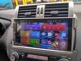 Штатные Головные Устройство НА БАЗЕ Андроид, Tesla Stail. Планшеты, DSK. в Алматы – фото 5