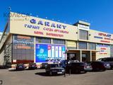 Граната внутренняя за 10 000 тг. в Алматы – фото 2