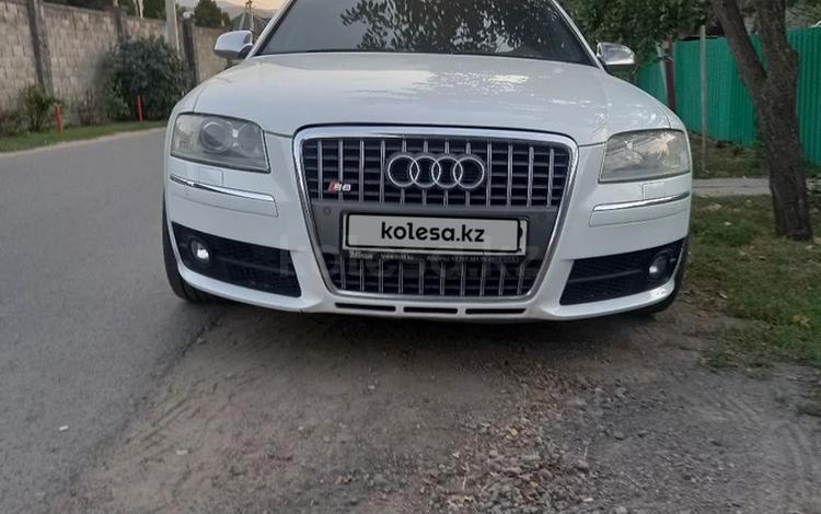 Audi S8 2006 года за 10 100 000 тг. в Алматы