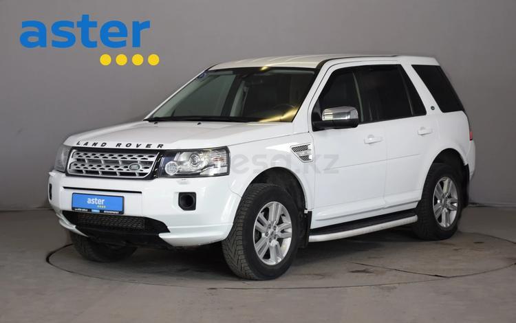 Land Rover Freelander 2013 года за 7 460 000 тг. в Алматы
