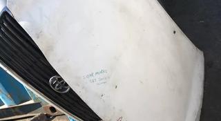 Toyota celica Капот за 25 000 тг. в Алматы