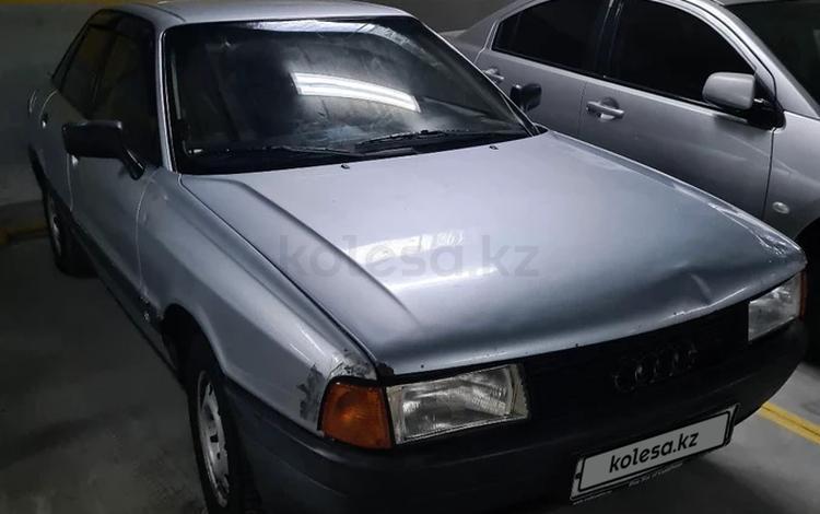Audi 80 1991 года за 850 000 тг. в Алматы