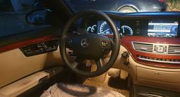 Mercedes-Benz S 350 2007 года за 6 500 000 тг. в Семей – фото 5