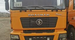 Shacman  340 2015 года за 14 500 000 тг. в Курчатов