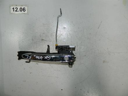 Ручка наружная передней левой двери за 12 100 тг. в Алматы