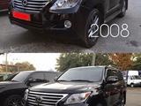 Комплект рестайлинга (переделка) на Lexus LX570 2007-2011 под 2012-2015 г за 750 000 тг. в Актау – фото 4