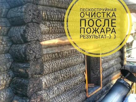 Пескоструй. Сто в Нур-Султан (Астана) – фото 52