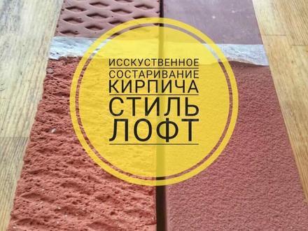 Пескоструй. Сто в Нур-Султан (Астана) – фото 53