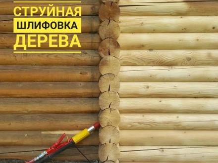 Пескоструй. Сто в Нур-Султан (Астана) – фото 56