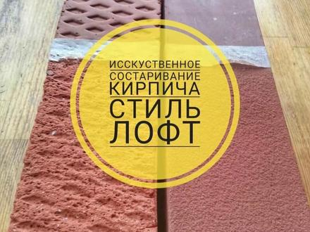 Пескоструй. Сто в Нур-Султан (Астана) – фото 62