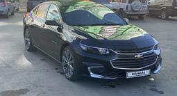 Chevrolet Malibu 2017 года за 8 500 000 тг. в Павлодар – фото 2