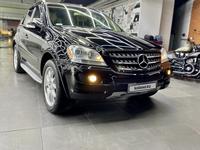 Mercedes-Benz ML 350 2006 года за 7 200 000 тг. в Алматы