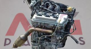 1Gr Двигатель Нового Образца 4.0 Toyota LAND Cruiser 150 за 1 600 000 тг. в Алматы