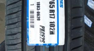 Шины Toyo 225/65/r17 CF2 за 36 000 тг. в Алматы