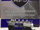 Блок клапанов пневмоподвески s-class мерседес w220 за 75 000 тг. в Нур-Султан (Астана)