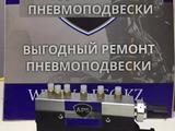 Блок клапанов пневмоподвески s-class мерседес w220 за 75 000 тг. в Нур-Султан (Астана) – фото 2