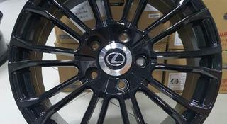 Комплект дисков Lexus LX570 20 5 150 8.5J et 50 за 350 000 тг. в Нур-Султан (Астана)