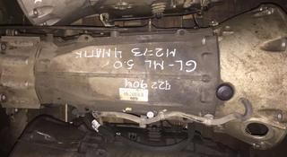 АКПП на Мерседес W164 GL500-GL550 , ML500-ML550 за 9 999 тг. в Алматы