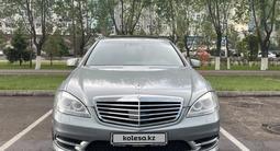Mercedes-Benz S 500 2007 года за 7 000 000 тг. в Алматы – фото 5