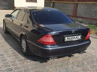 Mercedes-Benz S 350 2003 года за 3 800 000 тг. в Алматы
