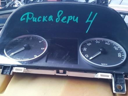 Электроблоки и части Land Rover Discovery IV. Оригинал в Алматы – фото 3