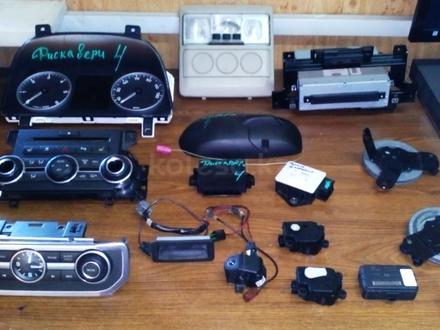 Электроблоки и части Land Rover Discovery IV. Оригинал в Алматы – фото 20