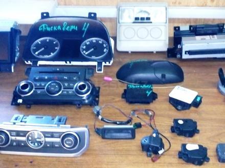 Электроблоки и части Land Rover Discovery IV. Оригинал в Алматы – фото 4