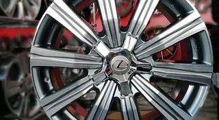 R21/5*150 Lexus LX 570 superior за 350 000 тг. в Алматы