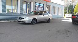 ВАЗ (Lada) Priora 2170 (седан) 2008 года за 960 000 тг. в Петропавловск