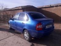 ВАЗ (Lada) 1118 (седан) 2008 года за 950 000 тг. в Атырау