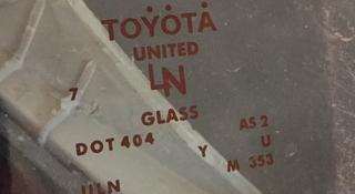 Заднее стекло за 20 000 тг. в Усть-Каменогорск
