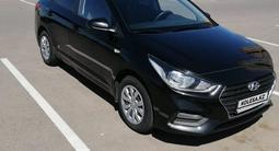 Hyundai Accent 2017 года за 5 500 000 тг. в Алматы