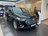 Chevrolet Traverse 2020 года за 23 000 000 тг. в Алматы