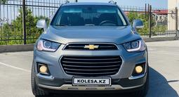 Chevrolet Captiva 2013 года за 7 100 000 тг. в Туркестан
