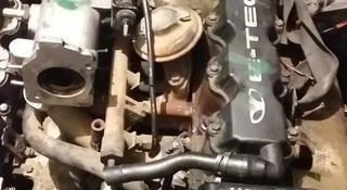 Daewoo Nexia двигатель 1.5 за 777 тг. в Алматы