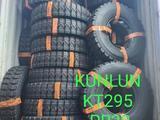 Грузовые шины за 94 000 тг. в Алматы – фото 3
