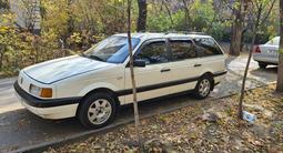 Volkswagen Passat 1992 года за 1 700 000 тг. в Петропавловск – фото 3
